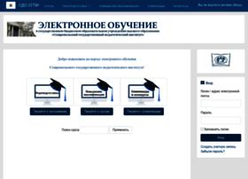 Sdo.sspi.ru thumbnail