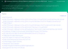 Sdo2.ufali.ru thumbnail