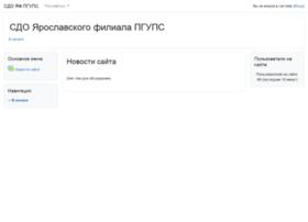Sdoyarpgups.ru thumbnail