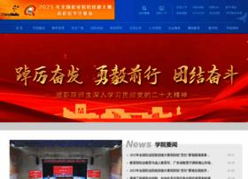 Sdpt.com.cn thumbnail