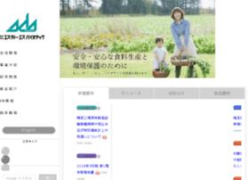 Sdsbio.co.jp thumbnail