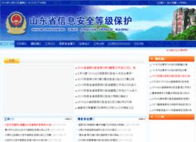 Sdsdb.cn thumbnail