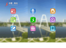 Sdsg.gov.cn thumbnail