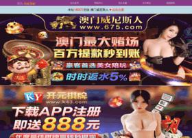 Sdswkj.com.cn thumbnail