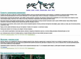 Se7en.ru thumbnail