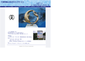 Seacrop.jp thumbnail
