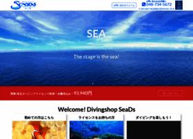 Seads.jp thumbnail