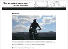 Seam-machines.ru thumbnail