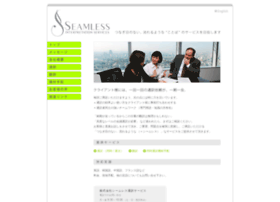 Seamless-is.co.jp thumbnail