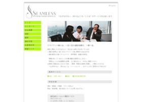 Seamless-is.co.jp thumbnail