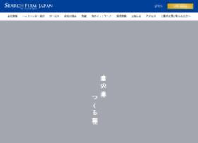 Search-firm.co.jp thumbnail