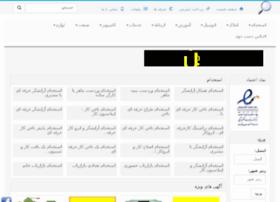 Search-results.ir thumbnail