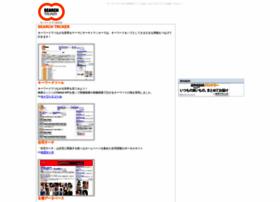 Search-tracker.net thumbnail
