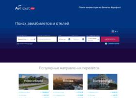 Search.avticket.ru thumbnail