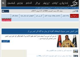 Search.jang.com.pk thumbnail