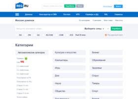 Searchapp.ru thumbnail