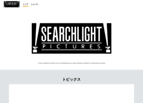 Searchlightpictures.jp thumbnail