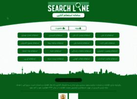 Searchline.ir thumbnail