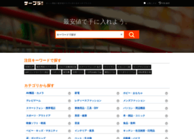 Searchprice.net thumbnail