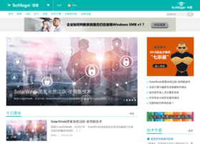 Searchsecurity.com.cn thumbnail