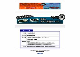 Seasonbox.jp thumbnail