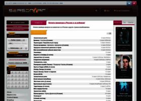 Seasonvar.ru thumbnail