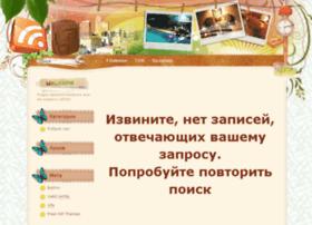 Sebedrug.ru thumbnail