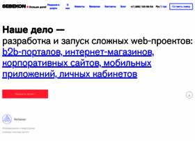 Sebekon.ru thumbnail