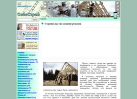 Sebestroj.ru thumbnail
