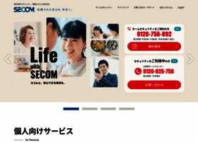Secom.co.jp thumbnail