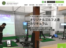 Second-impact.golf thumbnail