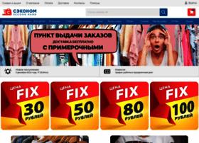 Seconom24.ru thumbnail