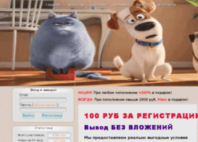 Secret-animal.ru thumbnail