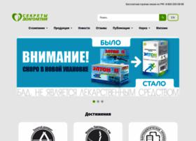 Secret-dolgolet.ru thumbnail