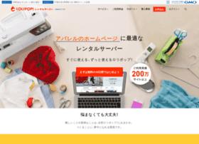 Secret.jp thumbnail