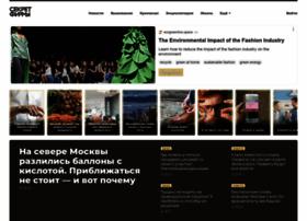 Secretmag.ru thumbnail