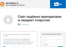 Secrettips.ru thumbnail