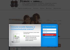 Secretyuspeha.ru thumbnail