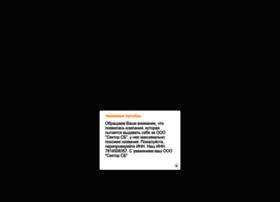 Sector-sb.ru thumbnail