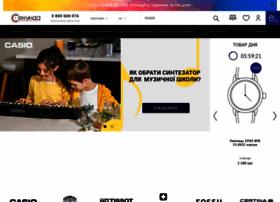 Secunda.com.ua thumbnail