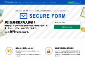Secure-cloud.jp thumbnail