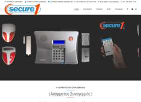Secure1.gr thumbnail
