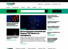 Securelist.ru thumbnail