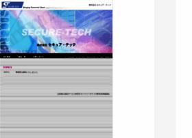 Securetech-co.jp thumbnail