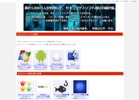 Securitysoft.asia thumbnail