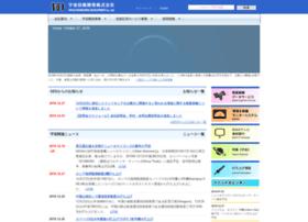 Sed.co.jp thumbnail