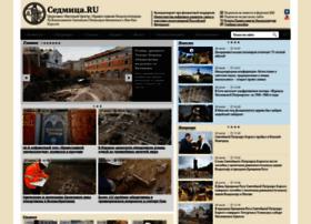 Sedmitza.ru thumbnail