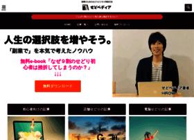 Sedori-hero.jp thumbnail