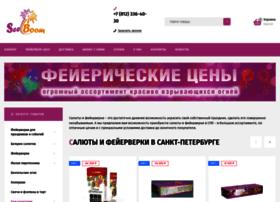 Seeboom.ru thumbnail