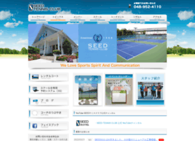 Seed-tc.co.jp thumbnail